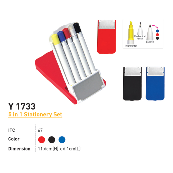 Y 1733 - 5 in 1 Stationery Set